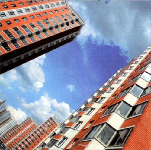 Виды недвижимости в Новороссийске и их популярность