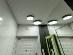Применение светодиодных светильников Спот